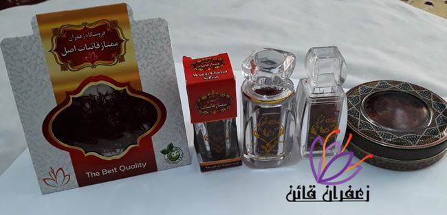 خرید زعفران در تبریز