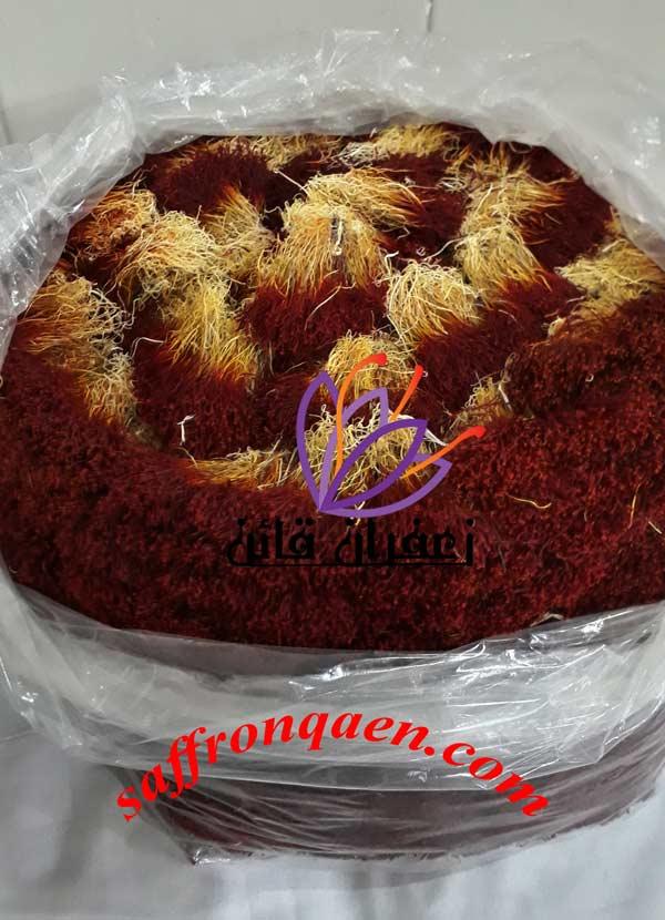 قیمت امروز زعفران در بازار مشهد