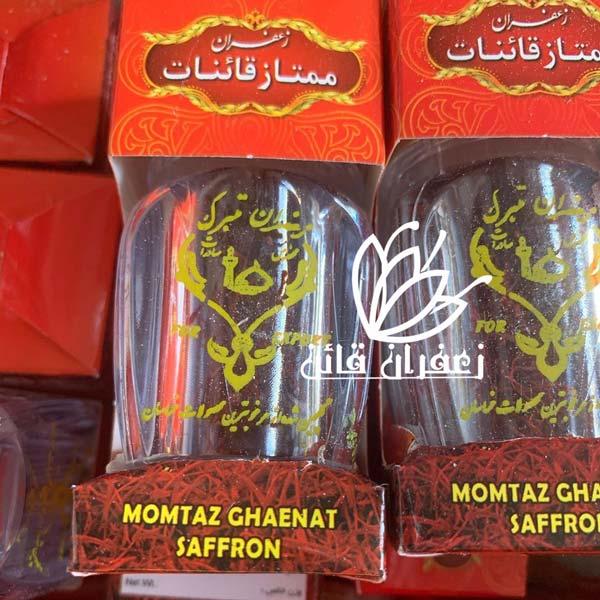 قیمت هر مثقال زعفران به روز