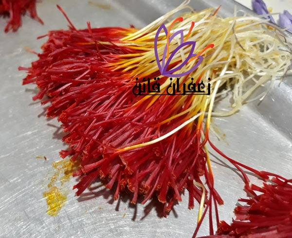 قیمت زعفران قائنات در آذر ۹۸