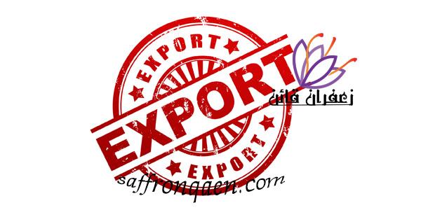 قوانین صادرات زعفران به اروپا