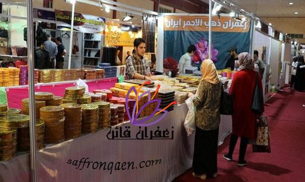 بازار فروش زعفران در عراق