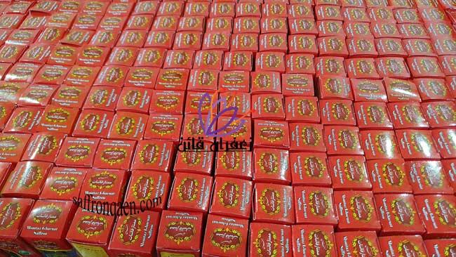 بسته بندی زعفران صادراتی