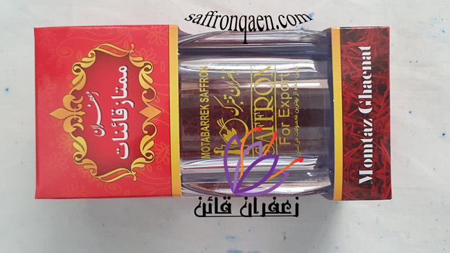 قیمت زعفران گرمی