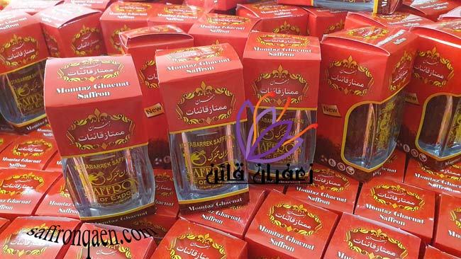 قیمت خرید عمده زعفران