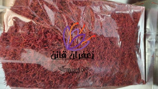 قیمت ۱کیلو زعفران