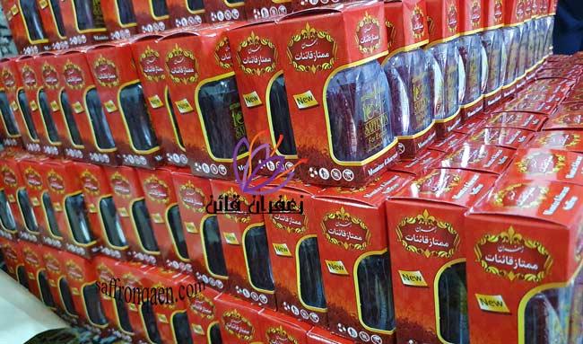 قیمت زعفران بسته بندی صادراتی