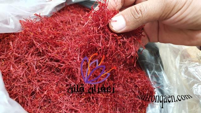 خرید زعفران مشهد