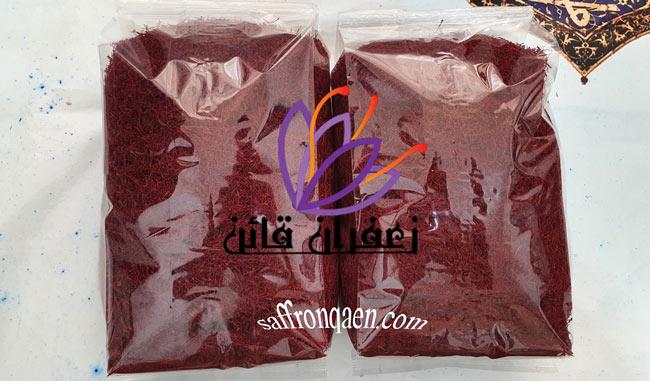 مطمئن ترین روش خرید زعفران فله