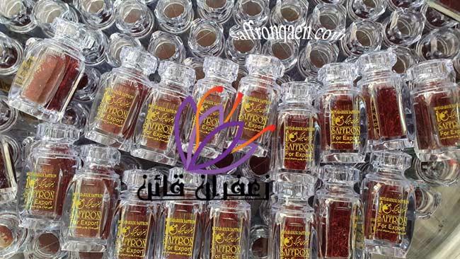خرید زعفران صادراتی اعلا