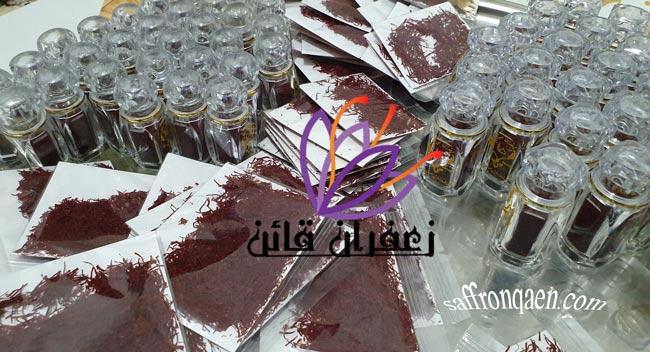 قیمت زعفران مثقالی و گرمی