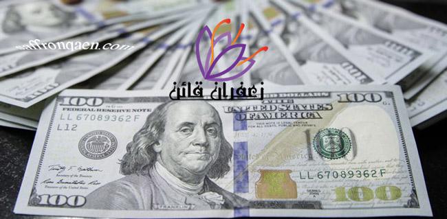 قیمت خرید عمده زعفران به دلار