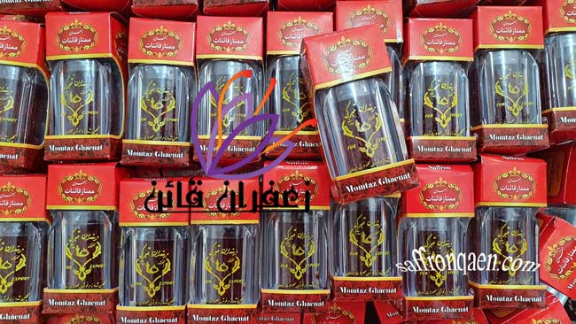 خرید زعفران بسته بندی جدید
