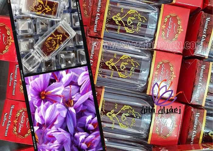 خرید و فروش زعفران کشاورز