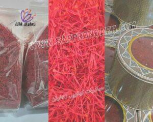 صادرات کیلویی زعفران و تعرفههای گمرکی