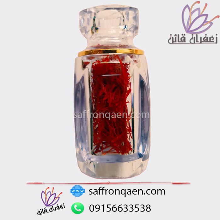 قیمت زعفران صادراتی مثقالی و گرمی